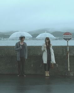 My Rainy Days (2009)      Kouki: Since meeting you, I actually began wishing for…more time. I want more time with you.