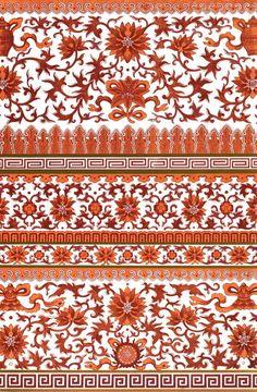 Ornement décoratif de #couleur #orange provenant des #collections du Victoria and Albert Museum, souvent abrégé « V&A », fondé en 1852 à Londres, dans le quartier de South Kensington. Il abrite l'une des #collections d'art #chinois les plus complètes et les plus importantes au monde #numelyo #color #museum #musée #décoration #motif #entrelacs #artgraphique