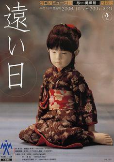 Yuki Atae