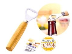 Bottle Opener with Wooden Handle 3616 >>> Details can be found by clicking on the image.