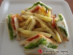 Club Sandwich με Πάστα Ελιάς και Philadelphia #sintagespareas