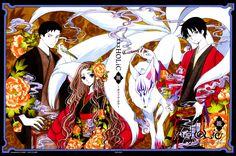 Tags: CLAMP, xxxHOLiC, Watanuki Kimihiro, Doumeki Shizuka, Tsuyuri Kohane, Official Art