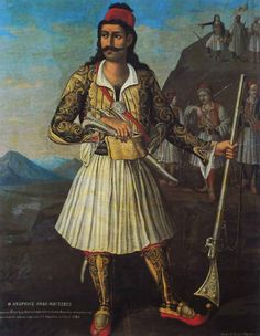 Portrait of Odysseus Androutsos, hero of the Greek War of Independence, by Kostis Desyllas, Greek Paintings, Indian Paintings, Greek Independence, Greek Warrior, Greek History, Greek Culture, Ottoman Empire, Folk Costume, Red Hats