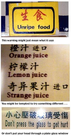 Chinglish! Hilarious examples of signs lost in translation | Mail Online