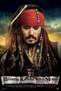 Image Search Results for johnny depp pirates of the caribbean
