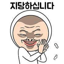 Cute Comics, Funny Comics, Emoticon, Emoji, Cartoon Building, Creepy Gif, Cute Gif, Funny Faces, Art Girl
