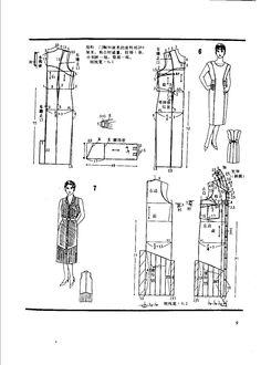 333款现代服装裁剪图/1990 #sewing #patternmaking #dressmaking
