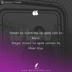 Eid Quotes, Shyari Quotes, Sufi Quotes, Real Life Quotes, Quotes And Notes, Reality Quotes, Broken Words, Broken Quotes, Muslim Love Quotes