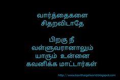 Tamil Kavithai | Life Kavithai ~ Facebook Tamil Kavithaigal