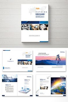 Modern corporate publicity Brochure design package#pikbest#templates Graphic Design Brochure, Corporate Brochure Design, Brochure Design Inspiration, Brochure Layout, Graphic Design Posters, Brochure Template, Layout Template, Templates, Yearbook Layouts