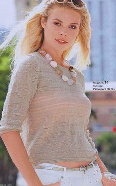 #ClippedOnIssuu from Verena спецвыпуск №1 2014