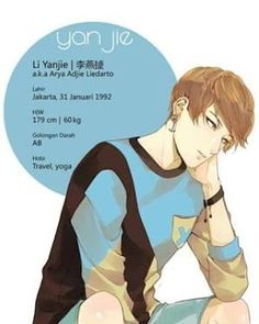 Yanjie's profile | 304th Study Room by Felicia Huang
