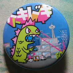 """Button Badge """"Godzilla Kawaii"""" Cool 38mm Size"""