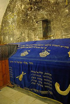 David's Tomb - One of the holiest sites for Jews is the building on Mount Zion known as the Tomb of King David — the celebrated Old Testament warrior king of Israel who is traditionally credited with composing many of the Psalms.  The Old Testament clearly indicates that David was buried somewhere else. However, the site — directly underneath the Cenacle, where Christians commemorate the Last Supper — remains a place of pilgrimage for Jews, Muslims and Christians.