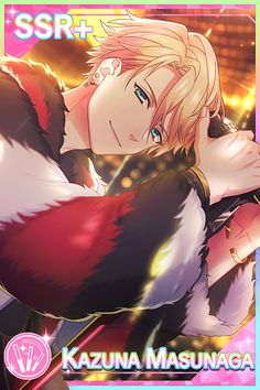 Mixed Boy, Mystic Messenger, Manga Anime, Anime Boys, Haikyuu, Card Games, Art Prints, Handsome Man, Twitter