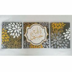 Islamic Arabic Calligraphy Art  Baby Nursery by HananDecor on Etsy, $120.00