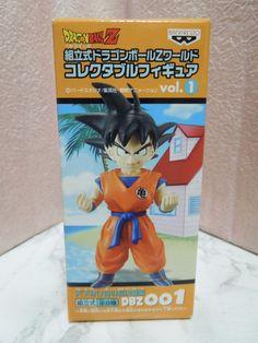 Dragon Ball Z Vol.1 001 DWC World Collectable Figure Son Gokou Rare