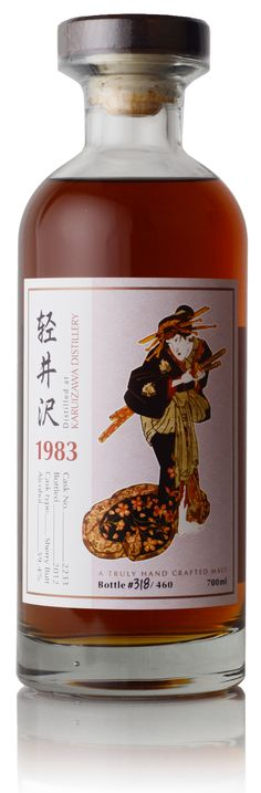 Karuizawa 1983 for Taiwan Fun Drinks, Alcoholic Drinks, Beverages, Cocktails, Scotch Whiskey, Bourbon Whiskey, Whisky Bar, Japanese Whisky, Single Malt Whisky