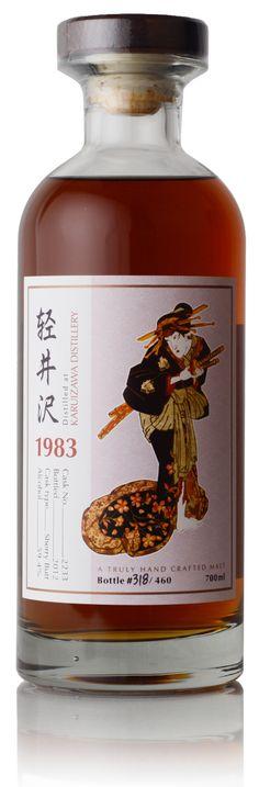 Karuizawa 1983 (2012) for Taiwan #2233 59.4%