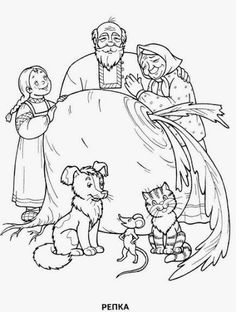 printables for kids Fairy Coloring Pages, Coloring Pages For Kids, Coloring Books, Nursery Rymes, Vegetable Illustration, Legends And Myths, Russian Folk, Arte Popular, Craft Activities For Kids