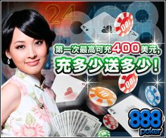 Chinese online poker