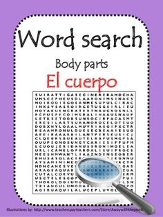 Word Search To Practice Body Parts In Spanish There Are Two Diffe Versions Included