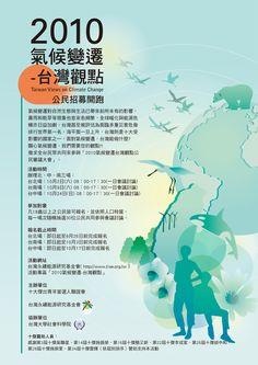 Taiwan views on climate change