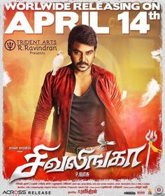Shivalinga - Tamil movie screening in Australia (Sydney, Melbourne, Adelaide, Perth, Brisbane, Canberra) - Session Times