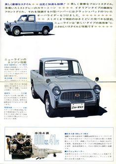 ダイハツ 1963 ニューライン Japan Motors, Kei Car, Beach Cars, Japanese Domestic Market, Japanese Cars, Vintage Japanese, Car Brochure, Morris Minor, Daihatsu