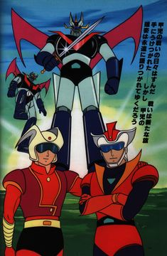 Devilman Amon, Koji Kabuto, Days Anime, Japanese Robot, Cool Robots, Mecha Anime, Karl Urban, Super Robot, Gundam