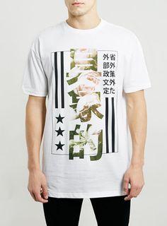 TOKYO SKATER FIT T-SHIRT