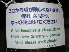 Comical foreign signs that got VERY lost in translation Translation Fail, Cool Things To Make, Things To Come, Fun Signs, Sign I, Fails, Laughter, How To Become
