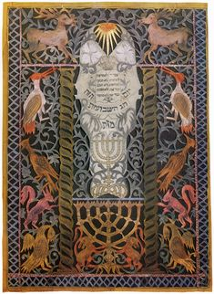 "Jewish Papercuts ~ This SHEVUOSL from Poland illustrates, in its white center, the Tables of the Law, with the inscription ""This Shevuoth Holiday"", the Shield of David, and a menorah. These are surrounded by colored images of two columns, another menorah, lions, deer, squirrels (unusual), birds, and floral motifs within a geometric frame. The three letters inside the Shield of David are the initials of  ""Time (of the) Giving (of the) Torah""."