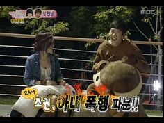 우리 결혼했어요 - We got Married, Jo Kwon, Ga-in(1) #02, 조권-가인(1) 20091003