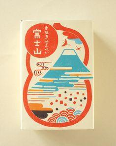 【煎屋 手焼きせんべい富士山 6枚入箱】【包装】【のし】