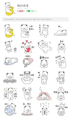 Character Symbols, Dog Icon, Arte Disney, Cute Doodles, Emoticon, Mochi, Cute Stickers, Cute Drawings, Planner Stickers