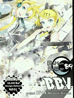 Len and Rin Vocaloid, Electric Angel, Kagamine Rin And Len, Im Falling In Love, Best Couple, Image Boards, Mobile Wallpaper, My Sunshine, Tree Branches