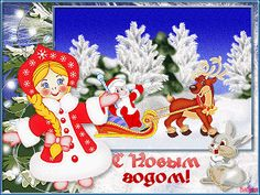Лоскутные мелочи и не только..... Christmas Ornaments, Holiday Decor, Home Decor, Xmas Ornaments, Homemade Home Decor, Christmas Jewelry, Christmas Baubles, Decoration Home, Interior Decorating