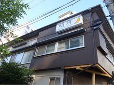 Hotel Meigetsu, Tokyo. Profitez d'offres exceptionnelles ! Consultez les avis des clients, les photos et réservez en toute sécurité.