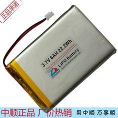 Купить товарШун 6000 мАч 756090 3.7 В литий полимерная батарея для мобильных устройств коттедж телефон GPS MID в категории Аккумуляторы для MP3/MP4 плеерана AliExpress.            Здравствуйте, мы все аккумуляторы имеют нестандартный размер,                            Если вам нужно настр