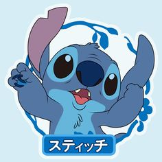 Stitch Hd Background Wallpaper 19 HD Wallpapers