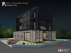 유니박스 컨테이너 카페&게스트하우스