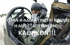 Hellenic Air Force, Army & Navy, Ww2, Airplane, Quotations, Greece, Wisdom, Words, Quotes