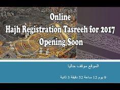 Online Hajh Registration Tasreeh for 2017 Opening Soon - Info in Urdu/Hi. Life In Saudi Arabia, Youtube, Youtubers, Youtube Movies