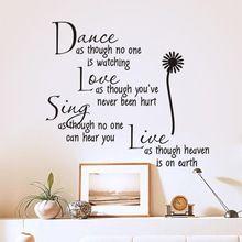Danse comme si personne ne regarde citation d'amour stickers muraux zooyoo2008 amovible pvc stickers muraux décor à la maison chambre diy wall art(China (Mainland))