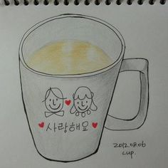 사랑의 컵