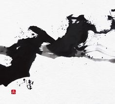 Black And White Drawing, Black And White Abstract, Japanese Calligraphy, Calligraphy Art, Koi Art, Robert Motherwell, China Art, Chinese Painting, Abstract Sculpture
