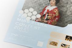 flyerのデザイン|九十九島ベイサイドホテル&リゾート フラッグス