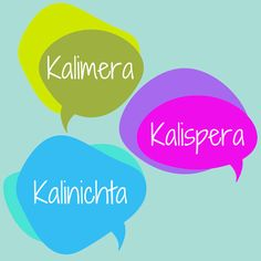"Useful #Greek greetings quiz... ""Good Evening"", ""Good Night"", ""Good Morning"". Do you know - or can you work out - which is which?  Post: Nikki at www.pissouribay.com. https://plus.google.com/+PissouribayCyp. #kalimera #kalispera #kalinichta"