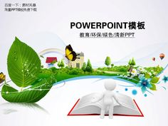 Green PPT background image templates download PPT powerpoint #PPT# download the background picture icon slides powerpoint ★ http://www.sucaifengbao.com/ppt/jiaoyu/